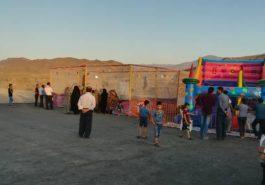 تجهیز پارک شهر به وسایل بازی کودکان  واگذاری به بخش خصوصی