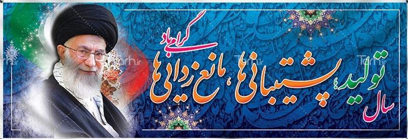 پورتال شهرداری کشکسرای